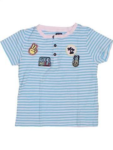 Camiseta de manga corta niño KIABI gris 5 años verano #1308207_1