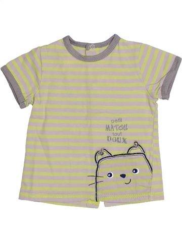 T-shirt manches courtes garçon SUCRE D'ORGE beige 6 mois été #1351976_1