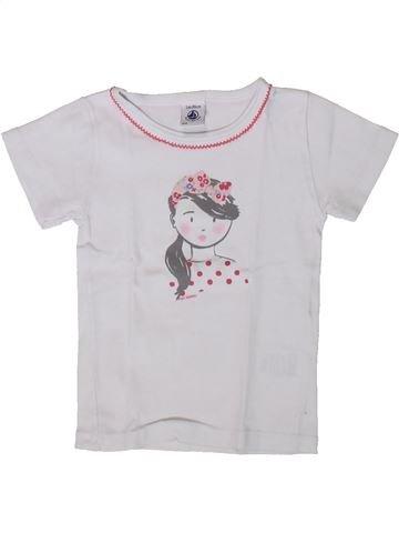 Camiseta de manga corta niña PETIT BATEAU blanco 2 años verano #1371418_1