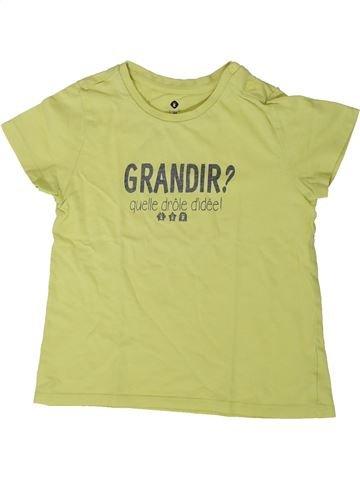 Camiseta de manga corta niño GRAIN DE BLÉ verde 4 años verano #1401949_1
