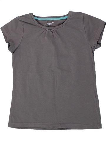 Camiseta de manga corta niña VERTBAUDET gris 6 años verano #1433595_1