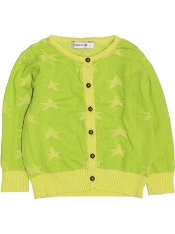 Gilet fille NOPPIES vert 3 ans hiver #1446132_1