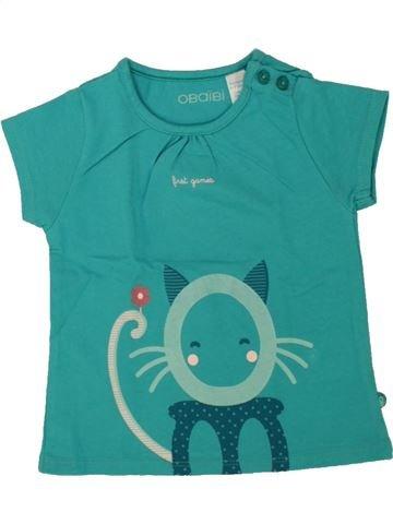 T-shirt manches courtes fille OKAIDI vert 6 mois été #1462658_1