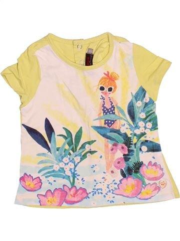 T-shirt manches courtes fille CATIMINI violet 18 mois été #1510880_1